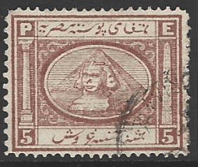 Egypt SG 16, the 1867 Sphinx 5 pilaster brown, fine used