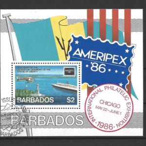 SG MS 821, Barbados Stamps
