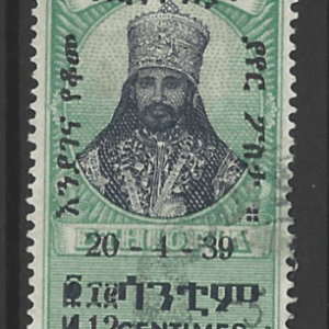 Ethiopia SG 349, the 1946 Air Mail Services 12c on 4c, fine used