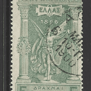 Greece SG 120, the 5 drachma value from the 1896 Olympic Games issue, fine used.