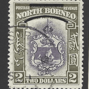 SG 348, North Borneo