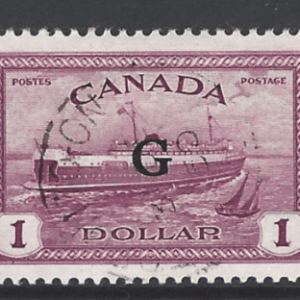 SG 0189. Canada. Commonwealth Stamp