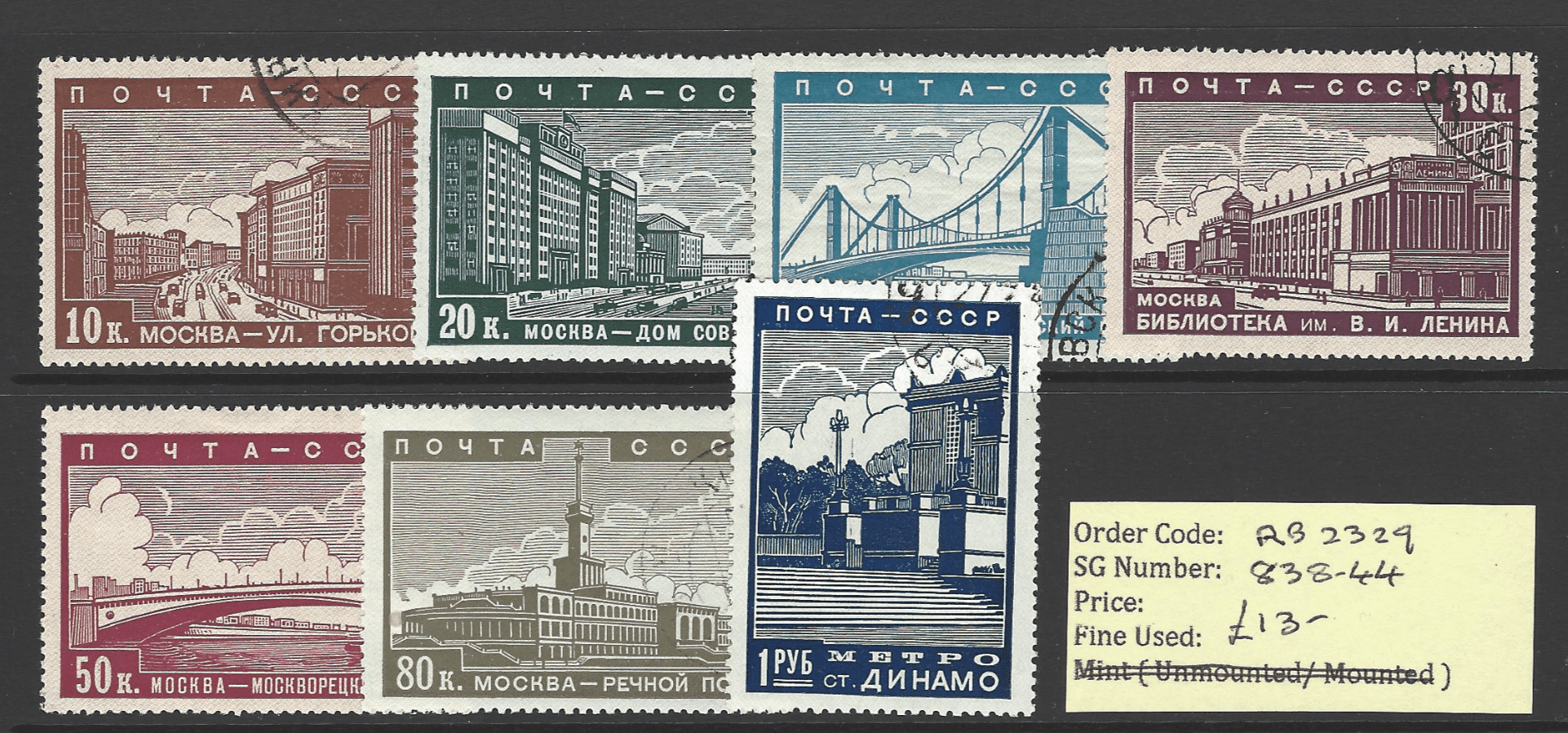 SG 838-44, Russia Stamp