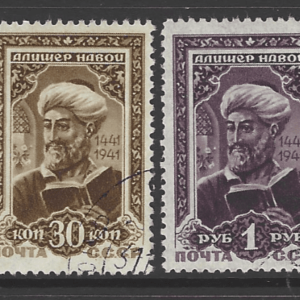 SG 985a-986. Russia Stamps