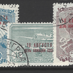 SG 866-70. Russian Stamps