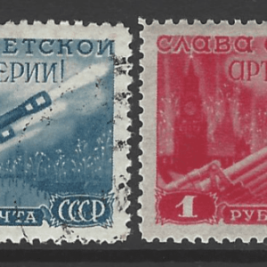SG 1438-9. Russian Stamps