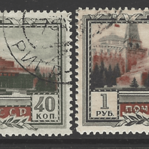 SG 1462-3. Russian stamps