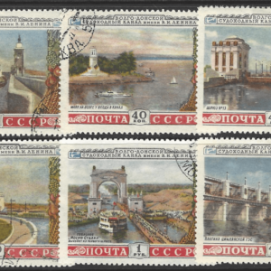 SG 1801-6. Russian Stamps