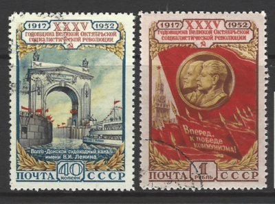 SG 1783-4. Russian Stamps
