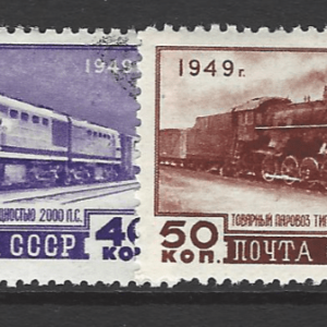 SG 1554-7. Russian Stamps