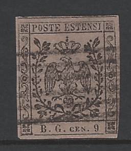 Modena SG N15a. Italian States Stamps. Europe Stamps. Robstine Extra Stamp Dealer