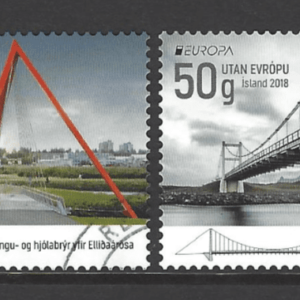 New Issue Iceland Stamps. Europe Stamps. Engineering Stamps