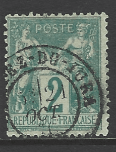 SG 213. French stamp