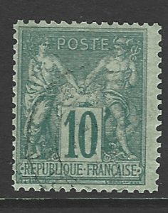 SG 231, French Stamp