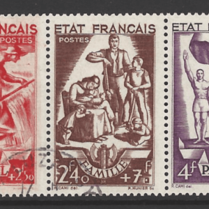 SG 784a, French Stamps