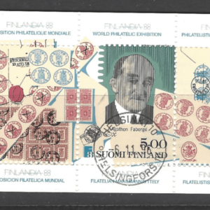 MS 1149 in booklet, Finland stamps