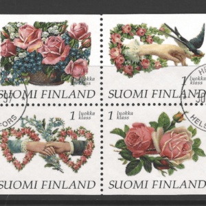 SG 1458a, Booklet pane, Finland Stamps