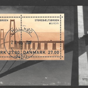 New Issue, Denmark Stamp. Engineering Stamp