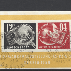 MS E29a, Germany DDR Stamps