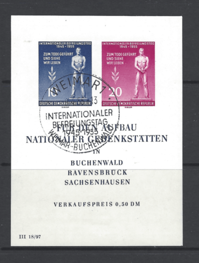 MS E208a, Germany DDR Stamps