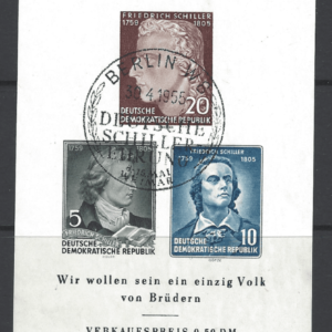 MS E212a, Germany DDR Stamps