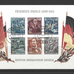 MS E233a, Germany DDR Stamps