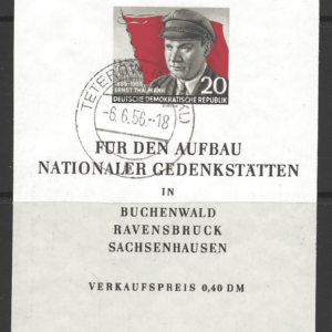 MS E257a, Germany DDR Stamps