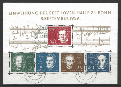 MS 1233a, West Germany Stamps, Beethoven Stamp,Musician Stamps