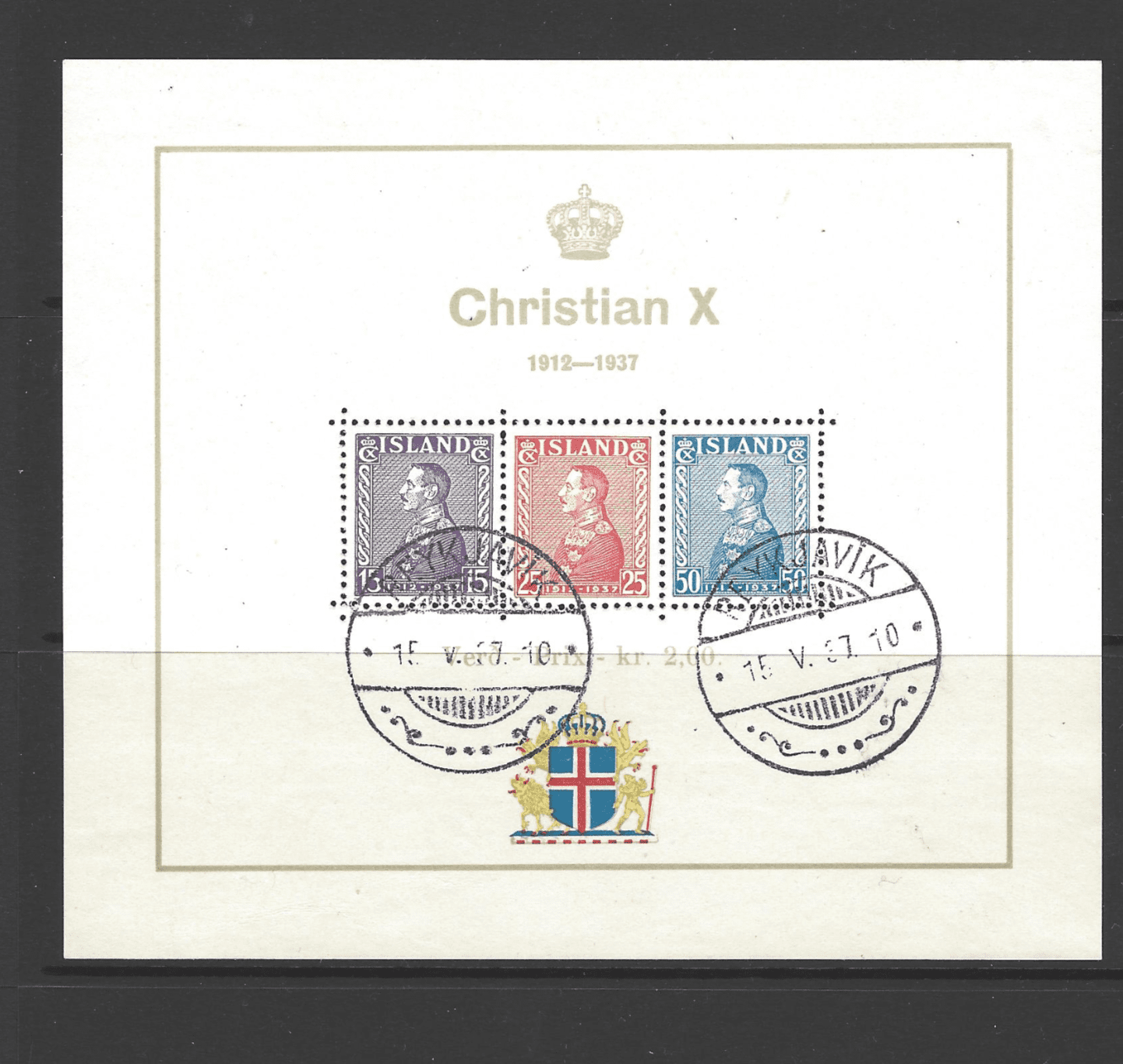 MS 223, Iceland Stamps