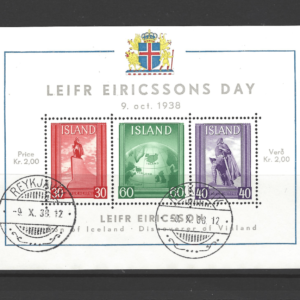 MS 232,Iceland Stamps