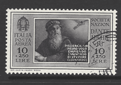 SG 331, Italy Stamp