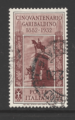SG 341, Italy Stamp