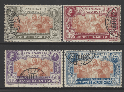 SG 129-132. Italy Stamps
