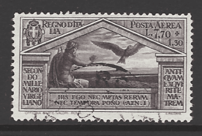 SG 301, Italy Stamp