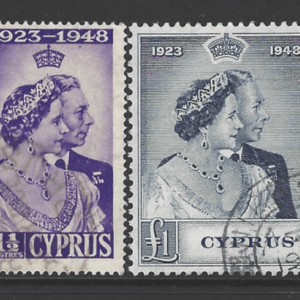 SG 166-7, Cyprus Stamps