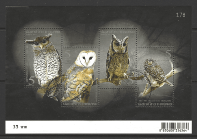 MS 3473, Thailand Stamps, Bird Stamps
