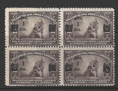 SG 183, One stamp is missing dot above i in din. Yugoslavia Stamps