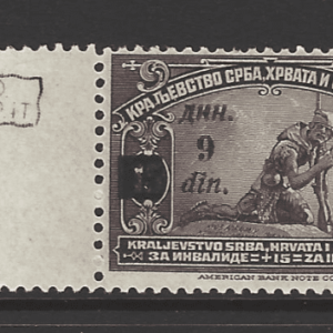 SG 186a. Error 9 instead of 8. Yugoslavia Stamps