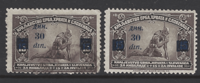 SG 188, Missing dot above i in din. Fine used Mounted. Yugoslavia Stamps