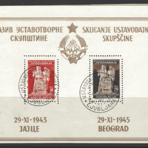 MS524C, Yugoslavia Stamps