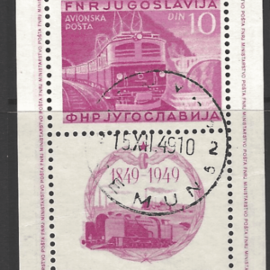 MS 633Ab, Perf Version. Yugoslavia Stamps