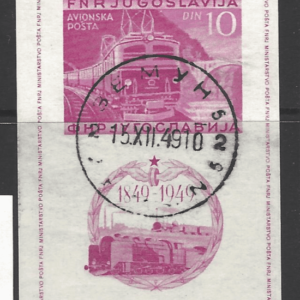MS 633Bb. Imperf Version. Yugoslavia Stamps