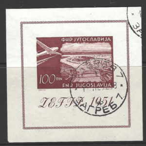 MS 684a. Yugoslavia Stamp