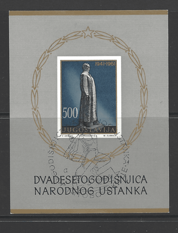 MS1013a, Yugoslavia Stamps