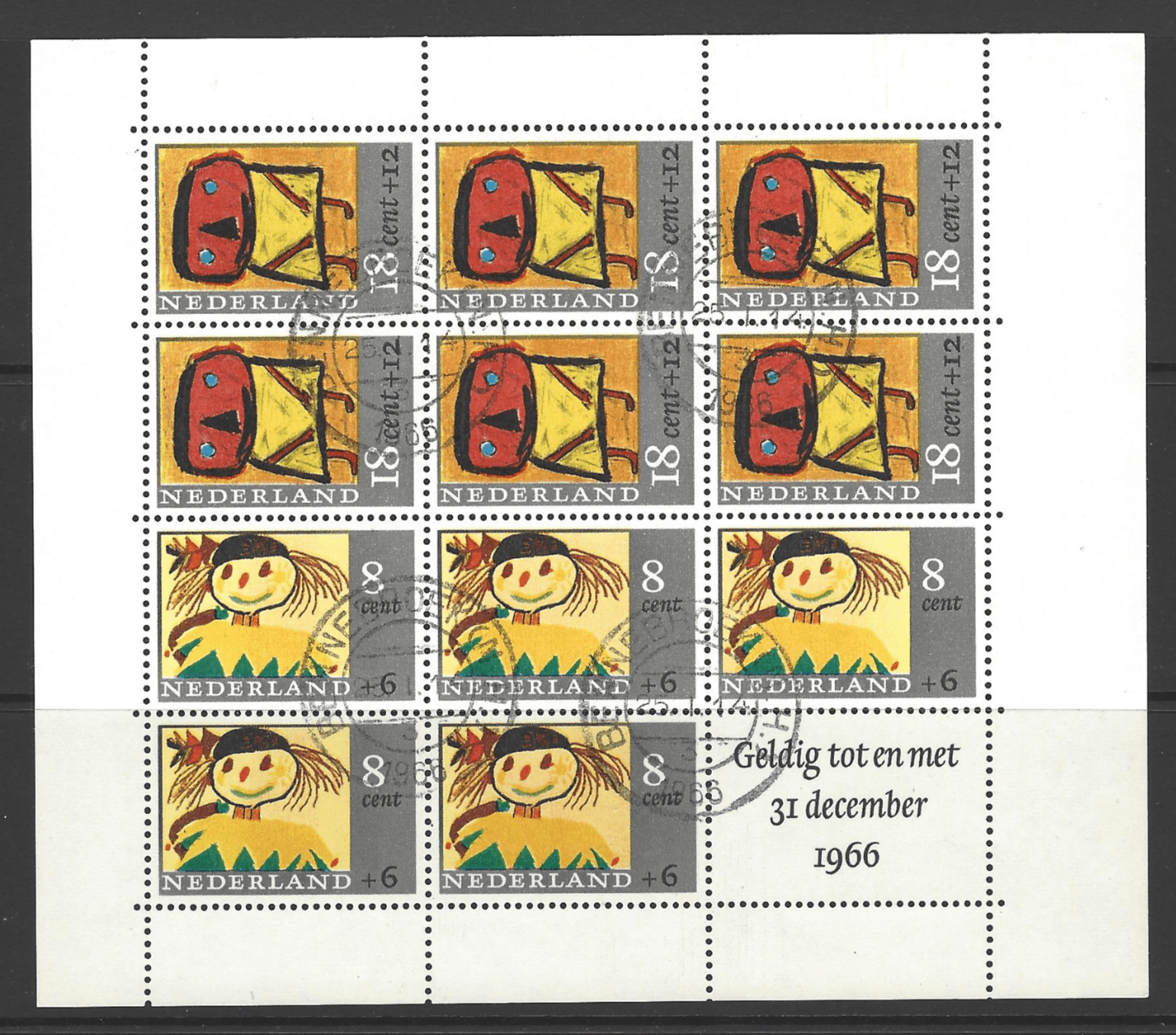 SG MS1006, Mini Sheets Netherlands Stamps