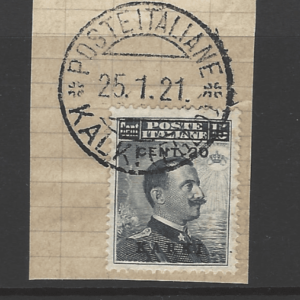 Dodecanese: Karki SG 8D on Piece