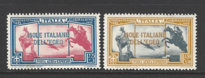 SG Dodecanese E104-5. Mounted Mint. (E104 with gum toning)
