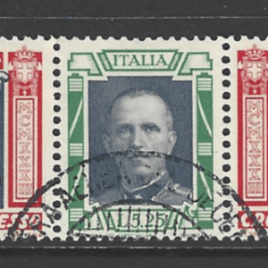 SG Dodecanese 122. Italian Colonies Stamps