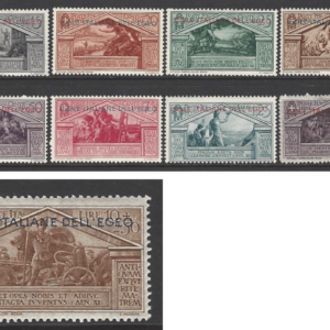 Dodecanese SG 43-51 Set. Italian Colonies Stamps