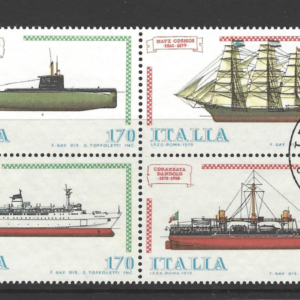 SG 1621a, Italy Stamps